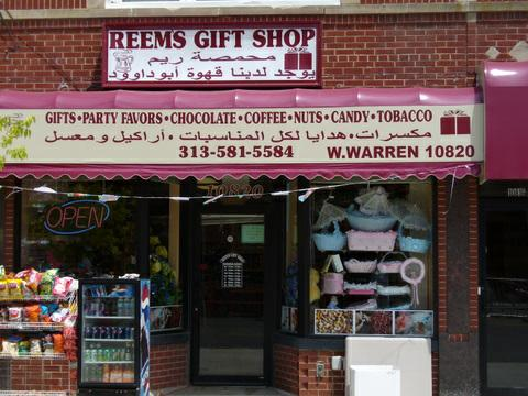photos of Dearborn MI