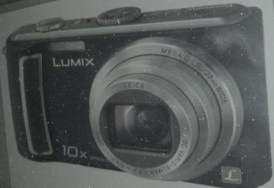 my camera  HomeRome Realty 410-530-2400