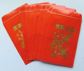 Feng Shui Long Island Consultant Red Envelope