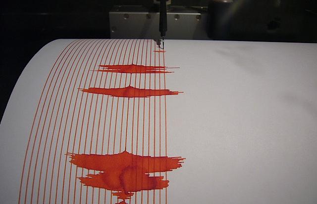 earthquake in Marina Del Rey,CA endre barath