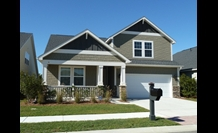 Lennar Homes crape myrtle model