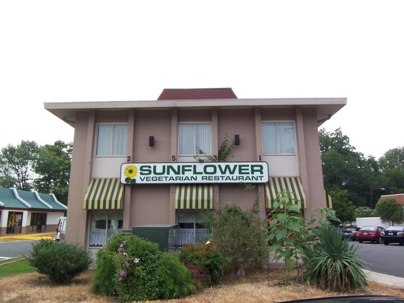 Sunflower Vegetarian Cafe Vienna VA