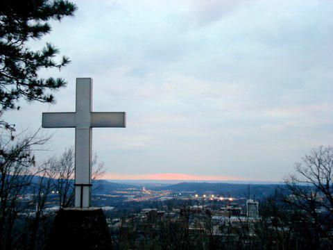 Mt Sequoyah in Fayetteville Arkansas