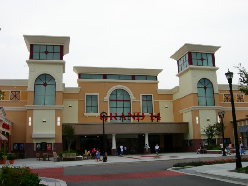 Market Commons Movie Theater Myrtle Beach Sc