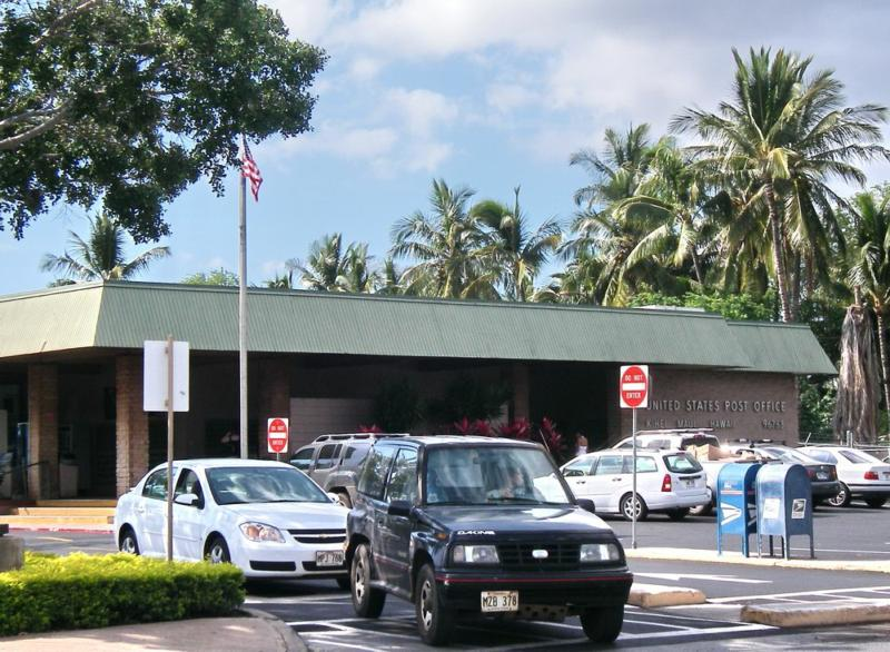 kihei maui post office - 96753