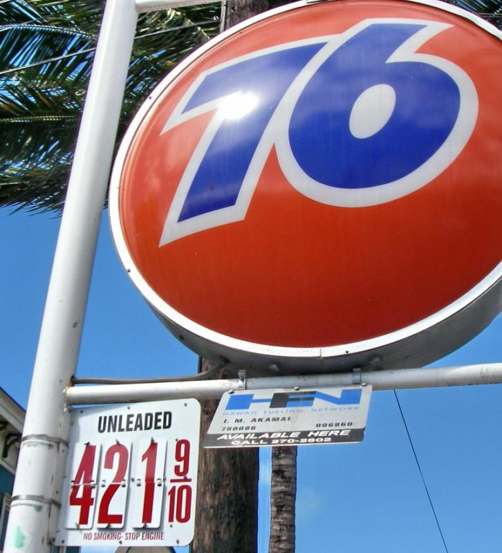 price of gas on Maui - may 3 2008