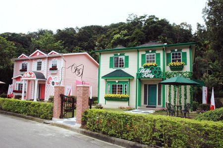 Hello Kitty Houses
