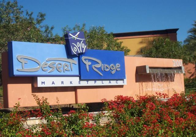 Desert Ridge entry fountain