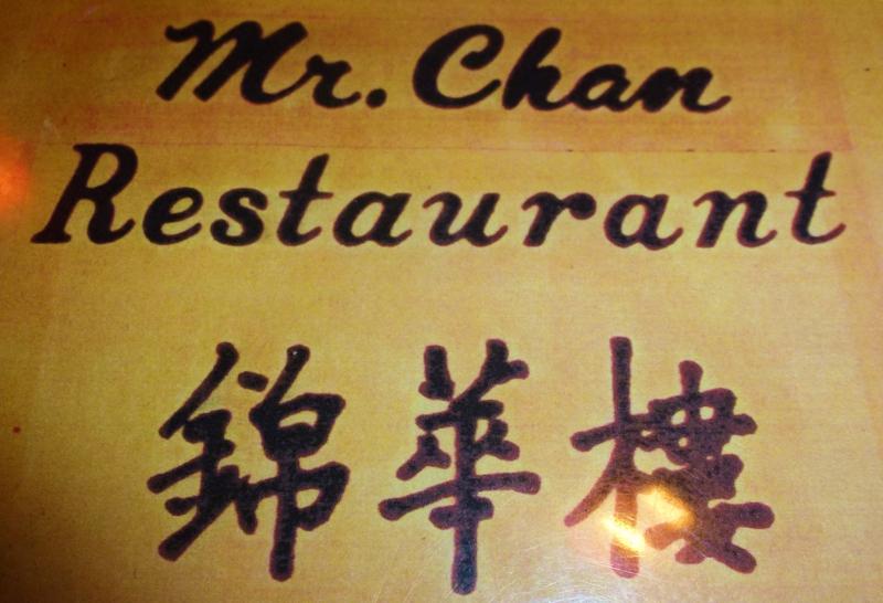 Mr. Chan Restaurant