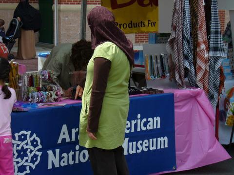 Dearborn Arab American Museum