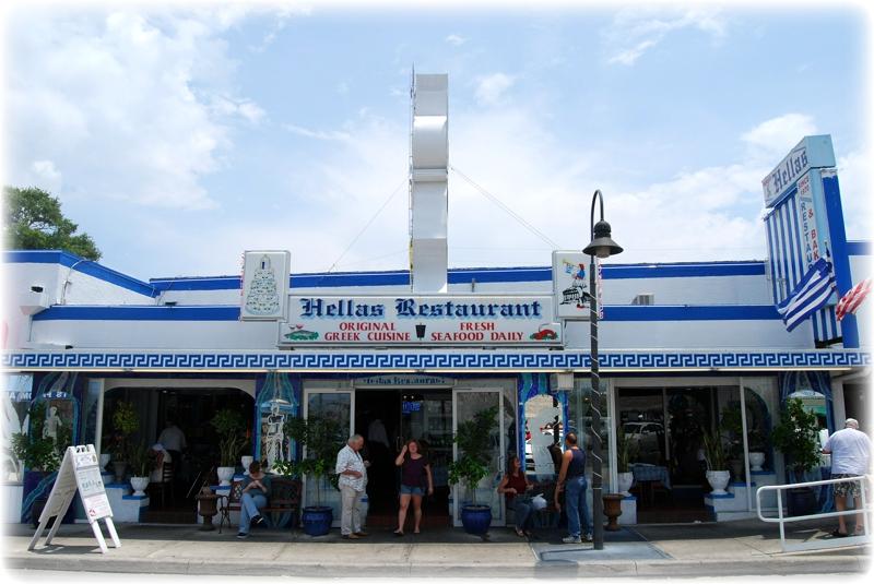 Greek Restaurants In Howard Beach