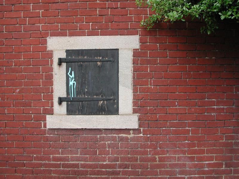 brick door by Jim of unprofound.com