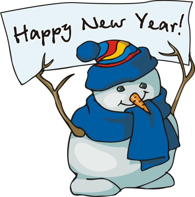 С Новым годом! Ar126228845094899