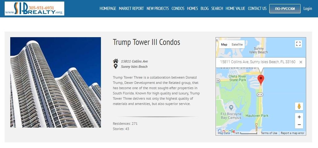 Trump Tower Three Sunny Isles Beach
