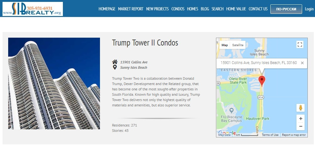 Trump Tower Two Sunny Isles Beach