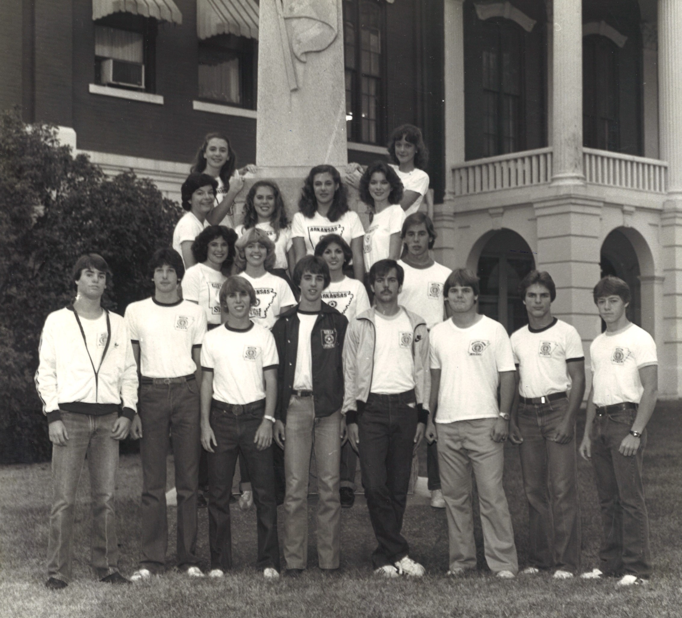 Boys Girls state Searcy AR 1980's