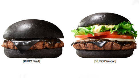 Burger King Sells Black Burger-Do They Have Halloween I