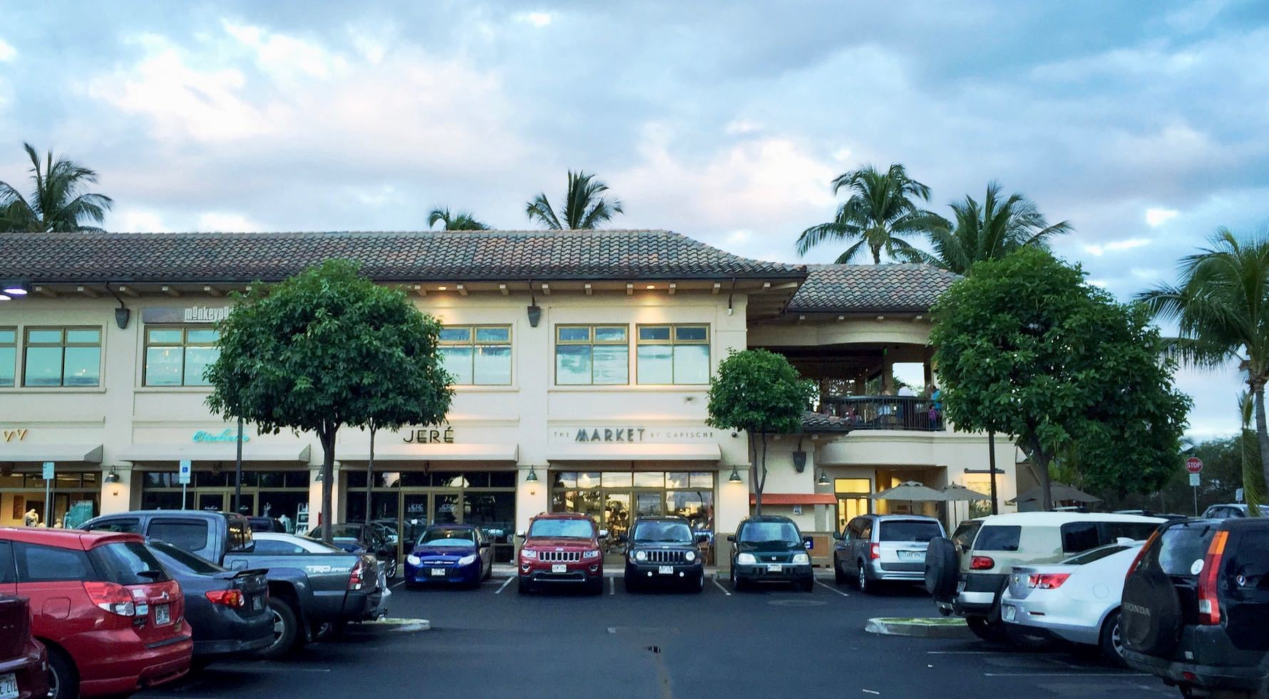 Wailea Gateway Center, Wailea Maui HI