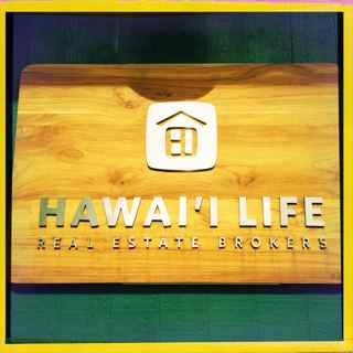 Hawai'i Life Real Estate Brokers - Paia and Wailea
