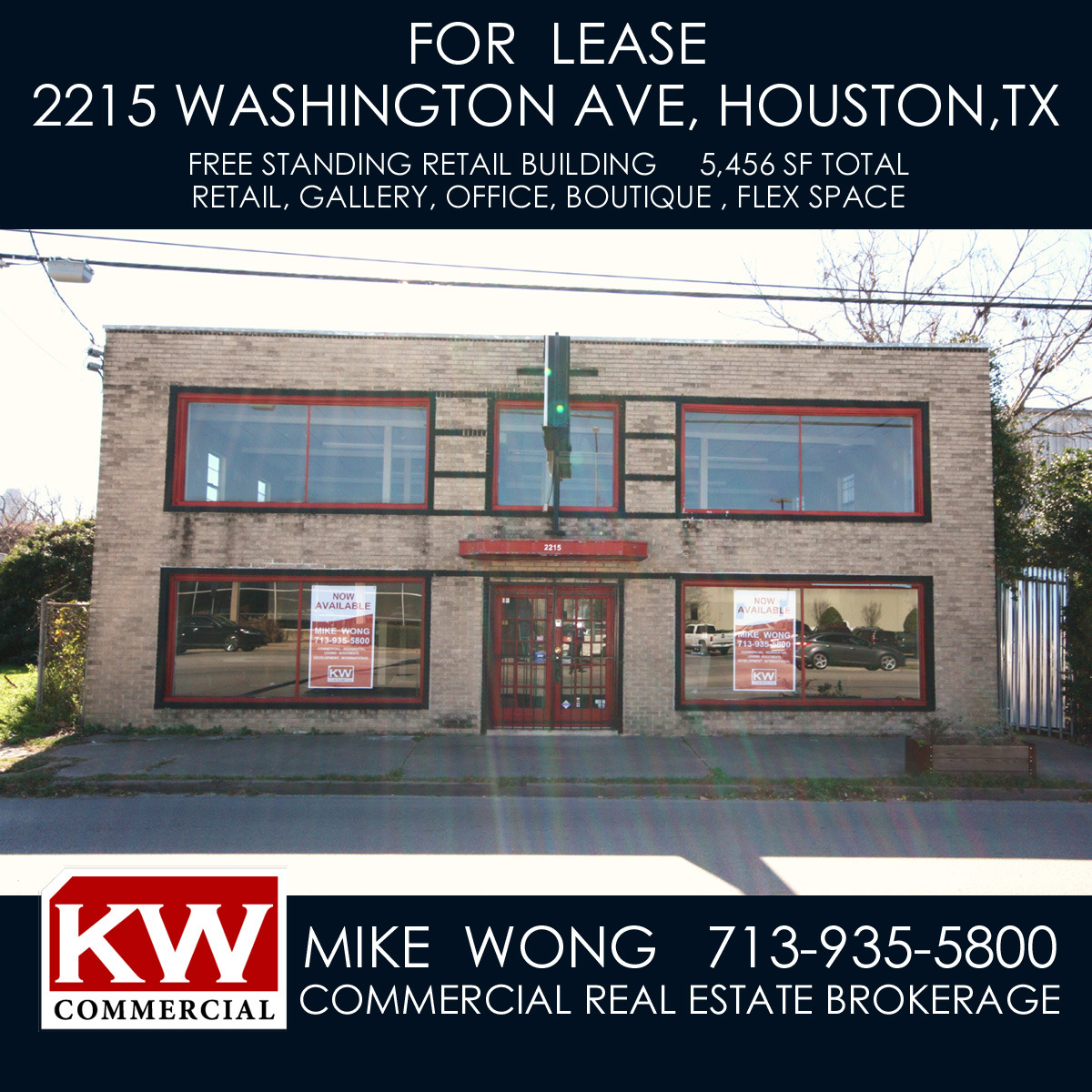 For Lease: 2215 Washington Ave, Houston Heights Commerc