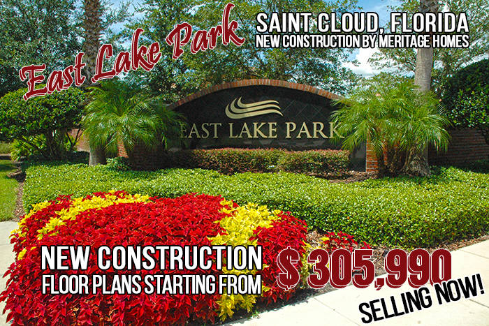 New Construction Homes in East Lake Park, Saint Cloud